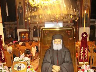 Φωτογραφία για Ο οικουμενικός άγιος Παΐσιος ο Αγιορείτης