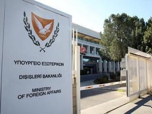 Φωτογραφία για Ρουμανία: Νεκρός βρέθηκε στο σπίτι του ο πρέσβης της Κύπρου