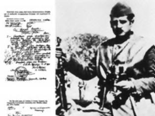 Φωτογραφία για Μάχη του Μακρυνόρους 14 Ιουλίου/21 Ιουλίου 1943