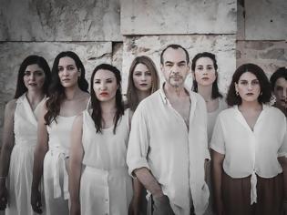 Φωτογραφία για Όλη η Ελλάδα  ένας πολιτισμός. Οι εκδηλώσεις του Θεάτρου Τέχνης Καρόλου Κουν