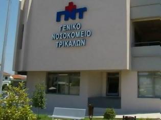 Φωτογραφία για Πρωτοφανές περιστατικό στο Νοσοκομείο Τρικάλων....Άγριο σεξ στο Νοσοκομείο Τρικάλων, από τις φωνές νόμιζαν πως απέδρασε κρατούμενος ασθενής και κάλεσαν την αστυνομία
