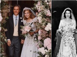 Φωτογραφία για Πριγκίπισσα Βεατρίκη: Οι πρώτες φωτογραφίες του μυστικού γάμου της
