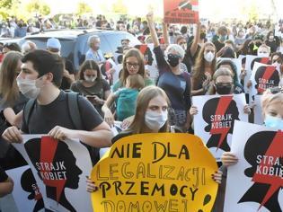 Φωτογραφία για Συμβούλιο της Ευρώπης: Ανησυχητική η αποχώρηση της Βαρσοβίας από τη Σύμβαση της Κωνσταντινούπολης