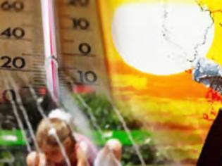 Φωτογραφία για Με θερμοκρασίες κοντά στους 40 βαθμούς Κελσίου μας αποχαιρετά ο Ιούλιος
