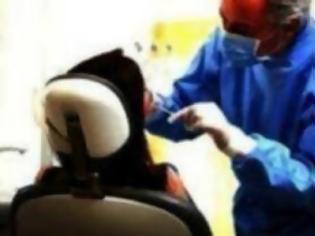 Φωτογραφία για Η Ελληνική Οδοντιατρική Ομοσπονδία (ΕΟΟ) ζητά να προστατευτούν οι οδοντίατροι που δεν επιτρέπεται να εργαστούν
