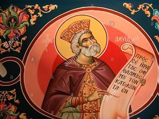 Φωτογραφία για Γιατί ο 103ος Ψαλμός λέγεται «προοιμιακός» ;