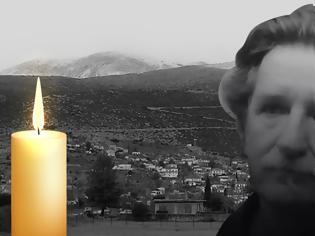 Φωτογραφία για Συλλυπητήριο μήνυμα της Ομοσπονδίας Πολιτιστικών  Συλλόγων Ξηρομέρου (Ο.Π.ΣΥ.Ξ.) για την απώλεια του  Χρήστου Γαζέτα.
