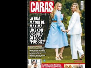 Φωτογραφία για Ολλανδία: Κατακραυγή για το περιοδικό που χαρακτήρισε «plus size» κόρη της βασίλισσας Μάξιμα