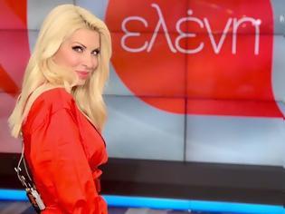 Φωτογραφία για Στενή συνεργάτιδα της Ελένης Μενεγάκη αποχώρησε από τον ALPHA