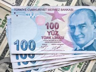 Φωτογραφία για Καταρρέει η τουρκική λίρα – Αρνητικό ρεκόρ έναντι του ευρώ