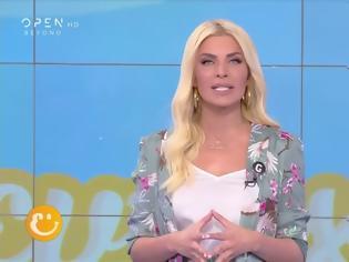 Φωτογραφία για Νέο πρόσωπο στην εκπομπή της Κατερίνας Καινούργιου