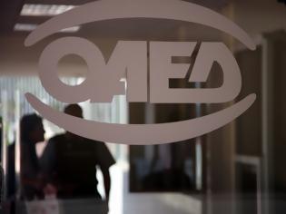 Φωτογραφία για ΟΑΕΔ: 11.500 νέες θέσεις εργασίας