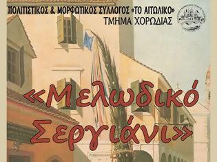 Φωτογραφία για Πολιτιστικός & Μορφωτικός Σύλλογος Το Αιτωλικό: Μελωδικό Σεργιάνι από το τμήμα χορωδίας.