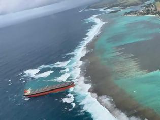 Φωτογραφία για Φορτηγό πλοίο 300 μέτρων κόλλησε σε ύφαλο