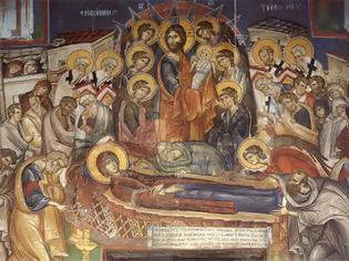 Φωτογραφία για Ποιμαντορική εγκύκλιος Δεκαπενταυγούστου Μητροπολίτου Κυθήρων Σεραφείμ