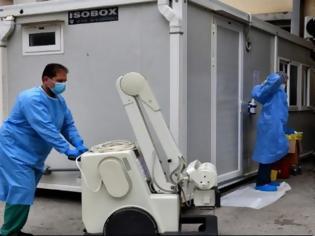 Φωτογραφία για Κορωνοϊός: Επανέρχονται τα μέτρα και τα ISOBOX του περασμένου Φεβρουαρίου στα Δημόσια Νοσοκομεία