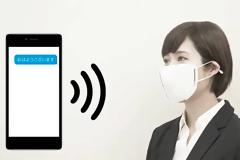 Η μάσκα για τον κορονοϊό που λειτουργεί και ως προσωπικός… διερμηνέας