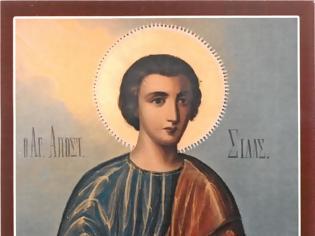 Φωτογραφία για Ο Άγιος Απόστολος Σίλας. Ο μετά του Αποστόλου Παύλου συνιδρυτής της Αποστολικής Εκκλησίας των Φιλίππων