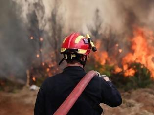 Φωτογραφία για Φωτιά τώρα στην Αίγινα ....Συναγερμός στην Πυροσβεστική