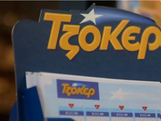 Φωτογραφία για Τζόκερ: Ένας υπερτυχερός κερδίζει 7,72 εκατ. ευρώ -