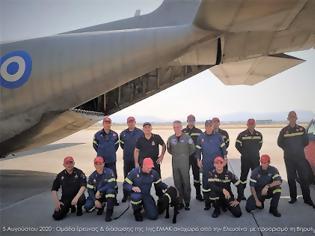 Φωτογραφία για Στον Λίβανο μετέβη 12μελής ομάδα της ΕΜΑΚ (φωτο)