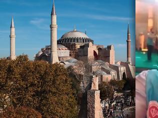 Φωτογραφία για Αγία Σοφία: Ο θάνατος του μουεζίνη μέσα στον ναό σοκάρει Τουρκία και ΕλλάδαΑγία Σοφία: Ο θάνατος του μουεζίνη μέσα στον ναό σοκάρει Τουρκία και Ελλάδα