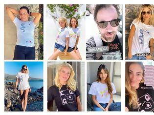 Φωτογραφία για Κάντε μόδα…την προσφορά - Συλλεκτικά t-shirts για καλό σκοπό