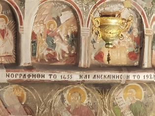 Φωτογραφία για Θανάσης Καββαδάς: Αναστηλώνεται ο Ιερός Ναός Αγίου Χαραλάμπους στο Κατωχώρι. -Εγκρίθηκε η χρηματοδότηση από την Περιφέρεια, ξεκινούν τους επόμενους μήνες τα έργα.