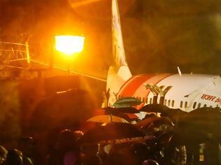 Φωτογραφία για Συνετρίβη αεροπλάνο με 191 επιβάτες