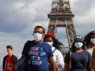 Φωτογραφία για Γαλλία - Παρίσι: Υποχρεωτική η μάσκα στους εξωτερικούς χώρους