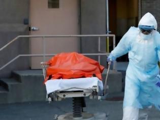 Φωτογραφία για ΗΠΑ: 982 νεκροί και 54.203 κρούσματα κορωνοϊού σε 24 ώρες