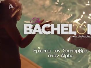 Φωτογραφία για Μεγάλες ανατροπή! Το «Bachelor» αλλάζει συχνότητα, διάρκεια και ώρα προβολής...