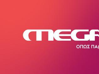 Φωτογραφία για «Έξαψη»: Οι πρώτες πληροφορίες για την νέα σειρά του Mega