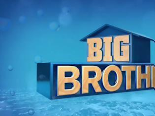 Φωτογραφία για Big Brother: Επιστρέφει πρώην παίκτης στο ριάλιτι;