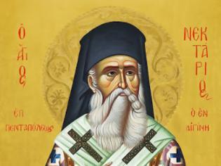 Φωτογραφία για Akathist to St. Nektarios the Wonderworker