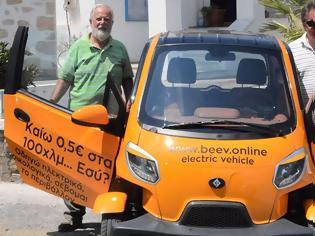 Φωτογραφία για Κάσος: Ο γύρος του νησιού με ηλεκτρικό αυτοκίνητο
