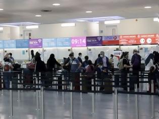 Φωτογραφία για Βρετανία: Μπάχαλο με τις πτήσεις προς Ελλάδα - Μπλόκο στους ταξιδιώτες λόγω PLF