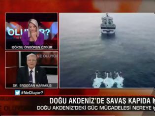 Φωτογραφία για Το «τερμάτισε» Τούρκος απόστρατος: Η λέξη «Αιγαίο» δεν είναι σωστό να λέμε ότι είναι ελληνική
