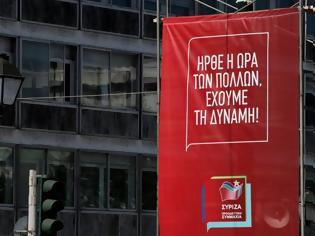 Φωτογραφία για Οι «53» αποκαλύπτουν για την κυβέρνηση ΣΥΡΙΖΑ: Όλα είχαν έγκριση Τσίπρα, ορισμένοι δεν καταλάβαιναν τι σχεδιάζαμε