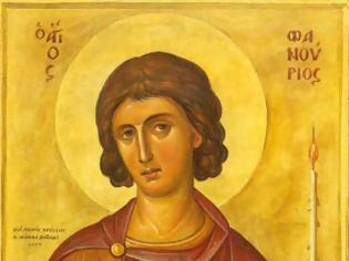 Φωτογραφία για Χαιρετισμοί Αγίου Φανουρίου - Ποίημα Κυρίλλου Μητροπολίτου Ρόδου