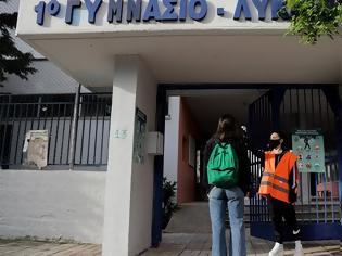 Φωτογραφία για Σχολεία: Ποιοι ειδικοί λένε να ανοίξουν στις 7 Σεπτεμβρίου - «Όλα έτοιμα για όποτε αποφασιστεί» λέει η Κεραμέως
