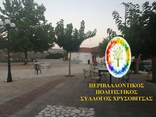Φωτογραφία για Το «ευχαριστώ» του Πολιτιστικού Συλλόγου Χρυσοβίτσας προς τους εθελοντές, για τις δράσεις ευπρεπισμού.