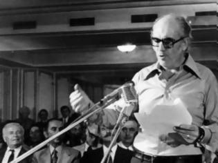 Φωτογραφία για Νομαρχιακή Επιτροπή του Κινήματος Αλλαγής Αιτωλοακαρνανίας:Σήμερα 3η Σεπτέμβρη συμπληρώνονται 46 χρόνια, από την ιδρύση του ΠΑΣΟΚ από τον Ανδρέα Παπανδρέου.