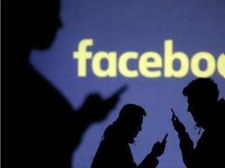 Φωτογραφία για Γερμανία: Γονείς κέρδισαν τη δικαστική διαμάχη με το Facebook