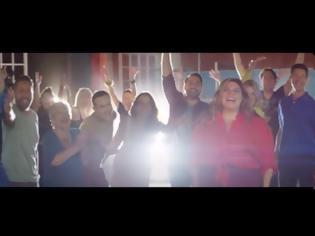 Φωτογραφία για Στον αέρα το trailer του «Πάμε Δανάη»...