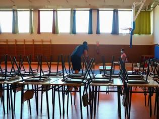 Φωτογραφία για Ισπανία: Έκλεισε Δημοτικό σχολείο μετά από κρούσματα σε δασκάλους