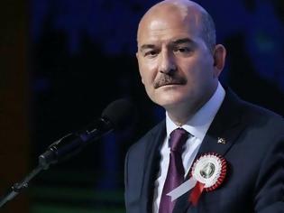 Φωτογραφία για Τούρκος υπουργός: «Είμαστε ένα ευγενές έθνος, οι πρόγονοί μας προώθησαν τη φιλοσοφία»