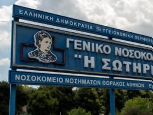 Φωτογραφία για Κορωνοϊός: Αλλοδαποί από το κέντρο της Αθήνας τα μισά κρούσματα σε Ευαγγελισμό και Σωτηρία