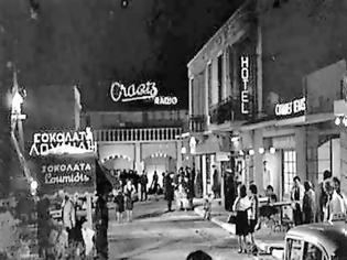 Φωτογραφία για Τρούμπα: Σαν σήμερα πριν από 53 χρόνια έσβησαν τα «Κόκκινα φανάρια»