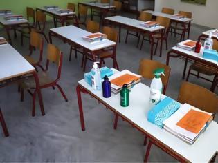 Φωτογραφία για Υπουργείο Παιδείας: Δείτε σε ποιες περιοχές δεν θ' ανοίξουν αύριο τα σχολεία
